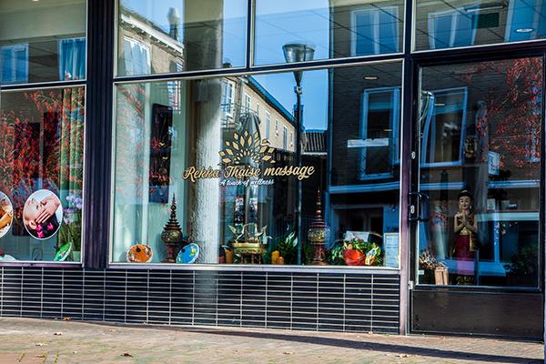 de voorkant van onze salon in Zutphen